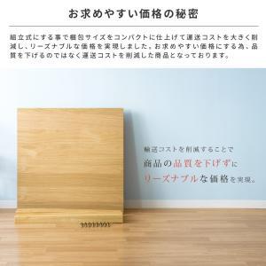 ダイニングテーブルセット 2人用 3点 木製 おしゃれ ダイニングセット 二人用 北欧 モダン カフェ ナチュラル 食卓テーブルセット air-r 16