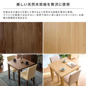 ダイニングテーブルセット 2人用 3点 木製 おしゃれ ダイニングセット 二人用 北欧 モダン カフェ ナチュラル 食卓テーブルセット air-r 03