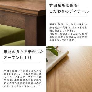 ダイニングテーブルセット 2人用 3点 木製 おしゃれ ダイニングセット 二人用 北欧 モダン カフェ ナチュラル 食卓テーブルセット air-r 04