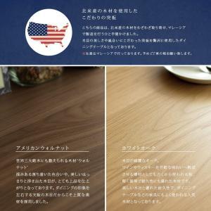 ダイニングテーブルセット 2人用 3点 木製 おしゃれ ダイニングセット 二人用 北欧 モダン カフェ ナチュラル 食卓テーブルセット air-r 05