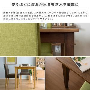 ダイニングテーブルセット 2人用 3点 木製 おしゃれ ダイニングセット 二人用 北欧 モダン カフェ ナチュラル 食卓テーブルセット air-r 06