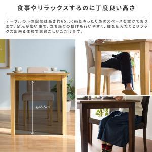 ダイニングテーブルセット 2人用 3点 木製 おしゃれ ダイニングセット 二人用 北欧 モダン カフェ ナチュラル 食卓テーブルセット air-r 07