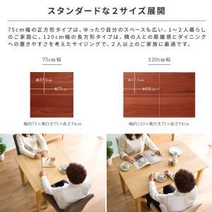 ダイニングテーブルセット 2人用 3点 木製 おしゃれ ダイニングセット 二人用 北欧 モダン カフェ ナチュラル 食卓テーブルセット air-r 08