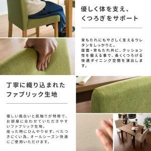ダイニングテーブルセット 2人用 3点 木製 おしゃれ ダイニングセット 二人用 北欧 モダン カフェ ナチュラル 食卓テーブルセット air-r 10