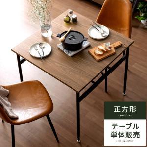 ダイニングテーブル おしゃれ 2人用 食卓テーブル カフェテーブル 北欧 シンプル 二人用 インダス...