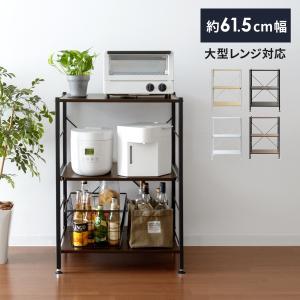 レンジ台 幅60 キッチンラック レンジラック レンジボード おしゃれ 北欧 シンプル ナチュラル 食器棚 一人暮らし ロータイプ キッチン収納 コンパクト|air-r