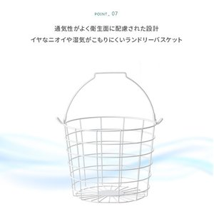 ランドリーバスケット おしゃれ スリム 3段 キャスター付き ワイヤーバスケット 大容量 ランドリー収納 ランドリーワゴン 洗濯カゴ 洗濯物入れ|air-r|13