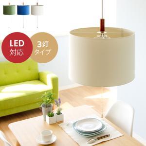 ペンダントライト おしゃれ LED対応 カフェ 北欧 リビング照明 ダイニング照明 3灯 天井照明 照明器具 シンプル 寝室 子供部屋|air-r