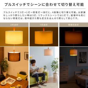 ペンダントライト おしゃれ LED対応 カフェ 北欧 リビング照明 ダイニング照明 3灯 天井照明 照明器具 シンプル 寝室 子供部屋|air-r|04