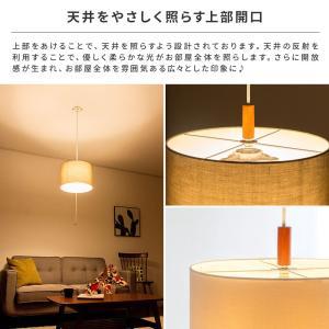 ペンダントライト おしゃれ LED対応 カフェ 北欧 リビング照明 ダイニング照明 3灯 天井照明 照明器具 シンプル 寝室 子供部屋|air-r|05