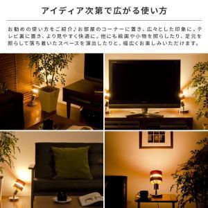 スタンドライト LED対応 間接照明 フロアライト テーブル ライト テレビ裏 北欧 スタンド照明 フロアスタンド デスクライト|air-r|03