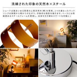 スタンドライト LED対応 間接照明 フロアライト テーブル ライト テレビ裏 北欧 スタンド照明 フロアスタンド デスクライト|air-r|04