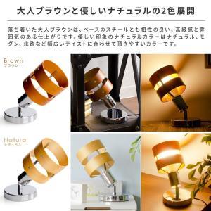 スタンドライト LED対応 間接照明 フロアライト テーブル ライト テレビ裏 北欧 スタンド照明 フロアスタンド デスクライト|air-r|06