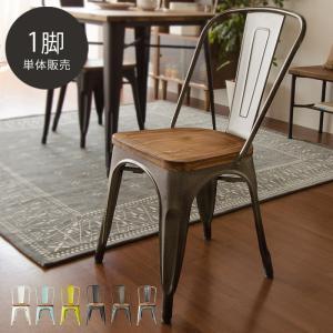 ダイニングチェア おしゃれ 木製 完成品 肘なし カフェ ダイニングチェアー 椅子 イス 北欧 ミッドセンチュリー 西海岸 食卓椅子 チェア単体販売|air-r