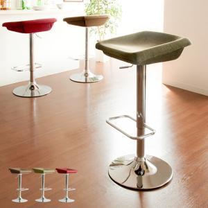 カウンターチェアバーチェア― おしゃれ 北欧 回転式 昇降式 ファブリック カウンターチェア― バーカウンターチェアー モダン シンプル イス 椅子|air-r