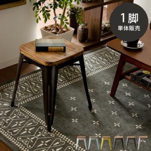 スツール 椅子 イス 木製 おしゃれ 玄関 北欧 シンプル スタッキング 西海岸 ミッドセンチュリー インダストリアル 花台