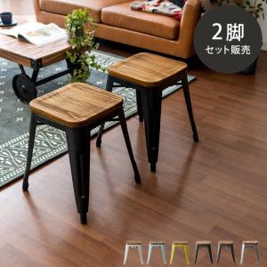 スツール 椅子 イス 木製 おしゃれ 玄関 北欧 シンプル スタッキング 西海岸 インダストリアル アイアン 風 リビング ダイニング 花台 2脚セットの写真