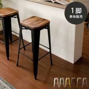 カウンターチェア バーチェア 木製 おしゃれ バーカウンターチェア 椅子 スツール ハイスツール ミッドセンチュリー カフェ風 北欧 西海岸 完成品 送料無料|air-r