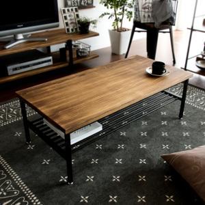 ローテーブル おしゃれ 木製 リビングテーブル センターテーブル 収納 棚付き ブルックリン ヴィンテージ インダストリアル