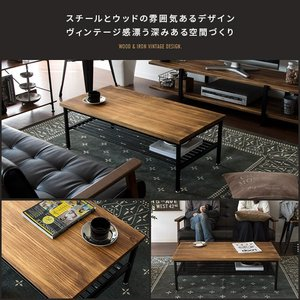 ローテーブル リビングテーブル おしゃれ 木製 センターテーブル 収納 棚付き リビング テーブル ブルックリン ヴィンテージ カフェテーブル インダストリアル air-r 02