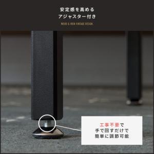 ローテーブル リビングテーブル おしゃれ 木製 センターテーブル 収納 棚付き リビング テーブル ブルックリン ヴィンテージ カフェテーブル インダストリアル air-r 13