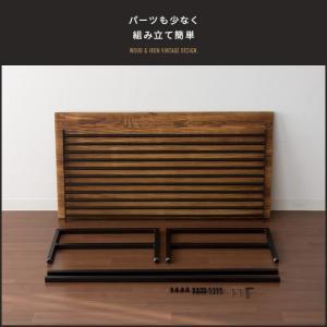 ローテーブル リビングテーブル おしゃれ 木製 センターテーブル 収納 棚付き リビング テーブル ブルックリン ヴィンテージ カフェテーブル インダストリアル air-r 14