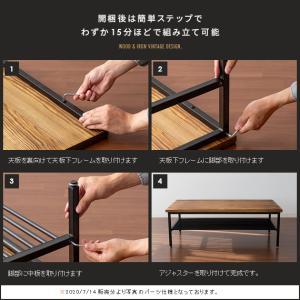 ローテーブル リビングテーブル おしゃれ 木製 センターテーブル 収納 棚付き リビング テーブル ブルックリン ヴィンテージ カフェテーブル インダストリアル air-r 15