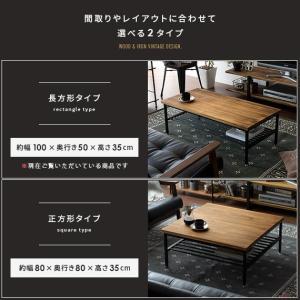 ローテーブル リビングテーブル おしゃれ 木製 センターテーブル 収納 棚付き リビング テーブル ブルックリン ヴィンテージ カフェテーブル インダストリアル air-r 16