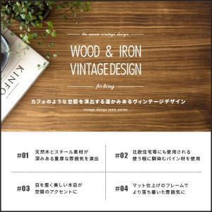 ローテーブル リビングテーブル おしゃれ 木製 センターテーブル 収納 棚付き リビング テーブル ブルックリン ヴィンテージ カフェテーブル インダストリアル air-r 04
