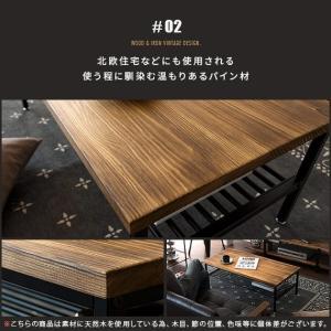 ローテーブル リビングテーブル おしゃれ 木製 センターテーブル 収納 棚付き リビング テーブル ブルックリン ヴィンテージ カフェテーブル インダストリアル air-r 06