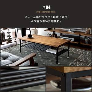 ローテーブル リビングテーブル おしゃれ 木製 センターテーブル 収納 棚付き リビング テーブル ブルックリン ヴィンテージ カフェテーブル インダストリアル air-r 08
