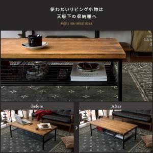 ローテーブル リビングテーブル おしゃれ 木製 センターテーブル 収納 棚付き リビング テーブル ブルックリン ヴィンテージ カフェテーブル インダストリアル air-r 09