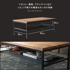 ローテーブル リビングテーブル おしゃれ 木製 センターテーブル 収納 棚付き リビング テーブル ブルックリン ヴィンテージ カフェテーブル インダストリアル air-r 10