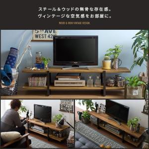 テレビ台 ローボード 150 収納 テレビボード テレビラック リビングボード おしゃれ ブルックリン ヴィンテージ インダストリアル air-r 02