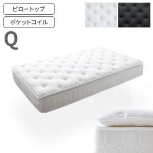 マットレス クイーン ポケットコイル ピロートップ 高級ホテル仕様 ベッド 布団 寝具 クイーンサイズ 真空圧縮 コンパクト梱包|air-r