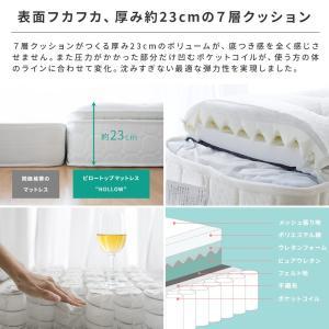 マットレス シングル ポケットコイルマットレス ピロートップ 高級ホテル仕様 ベッド 布団 寝具 シングルサイズ|air-r|03