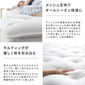 マットレス シングル ポケットコイルマットレス ピロートップ 高級ホテル仕様 ベッド 布団 寝具 シングルサイズ|air-r|04