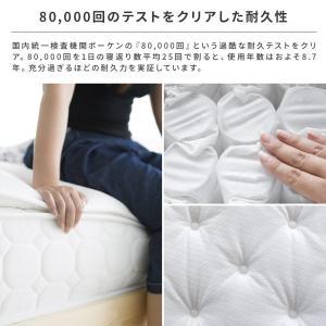 マットレス シングル ポケットコイルマットレス ピロートップ 高級ホテル仕様 ベッド 布団 寝具 シングルサイズ|air-r|05