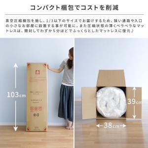 マットレス シングル ポケットコイルマットレス ピロートップ 高級ホテル仕様 ベッド 布団 寝具 シングルサイズ|air-r|06
