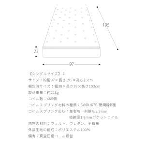 マットレス シングル ポケットコイルマットレス ピロートップ 高級ホテル仕様 ベッド 布団 寝具 シングルサイズ|air-r|07