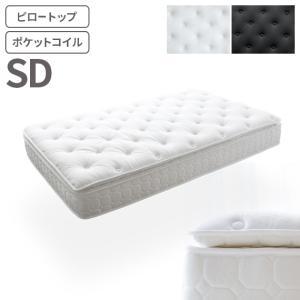 マットレス セミダブル ポケットコイルマットレス ピロートップ 高級ホテル仕様 ベッド 布団 寝具 セミダブルサイズ|air-r