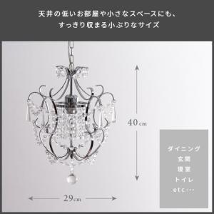 シャンデリア 照明 LED電球対応 1灯 おしゃれ 天井照明 ペンダントライト 小さめ ミニ リビング ダイニング 玄関 シンプル アンティーク 照明器具|air-r|04