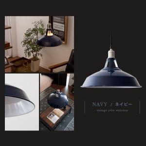 ペンダントライト LED 対応 おしゃれ 1灯 カフェ ダイニング リビング 照明 北欧 モダン シンプル インダストリアル 天井照明 照明器具 西海岸 Lサイズ|air-r|03