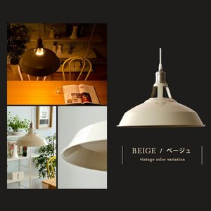 ペンダントライト LED 対応 おしゃれ 1灯 カフェ ダイニング リビング 照明 北欧 モダン シンプル インダストリアル 天井照明 照明器具 西海岸 Lサイズ|air-r|05