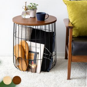 サイドテーブル おしゃれ 収納 北欧 ワイヤーバスケット ベッドサイドテーブル ソファーサイドテーブル 丸型 ソファーテーブル 収納テーブル リビング 寝室|air-r
