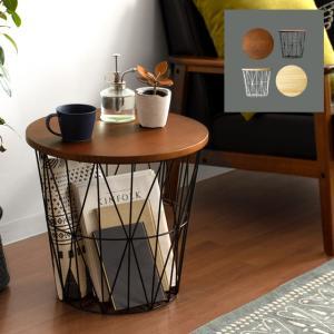 サイドテーブル 収納 おしゃれ バスケット ワイヤーバスケット ベッドサイドテーブル  ソファーサイドテーブル 丸型 収納テーブル リビング ソファーテーブル|air-r