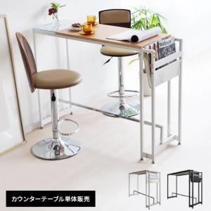 テーブル カウンターテーブル ハイテーブル バーテーブル おしゃれ 人気 北欧 カフェ ナチュラル ミッドセンチュリー air-r