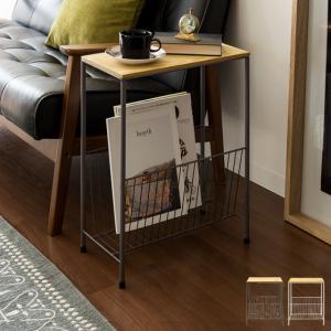 サイドテーブル おしゃれ 木製 ソファーサイドテーブル 北欧 収納付き スリム リビング 寝室 天然木 スチール ブルックリン シンプル