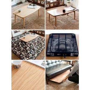 こたつテーブル 長方形 おしゃれ 90cm幅 木製 こたつ本体 コタツテーブル 炬燵 シンプル モダン リビングテーブル センターテーブル ミッドセンチュリー|air-r|02