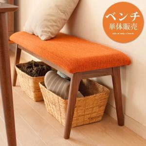 ダイニングチェア ベンチ スツール 木製ベンチ 北欧 おしゃれ ベンチ単体販売|air-r